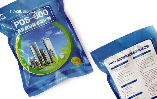催化剂产品2.jpg